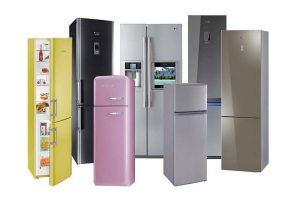 Какой холодильник