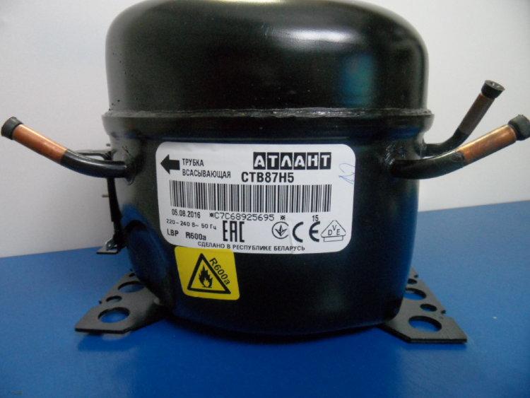 Атлант компрессор